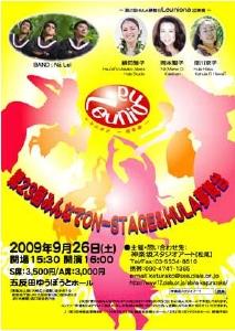 yumebutai09926.jpg