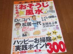 P1080442_convert_20090108124113.jpg