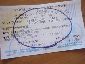 P3210686_convert_20090321105205.jpg