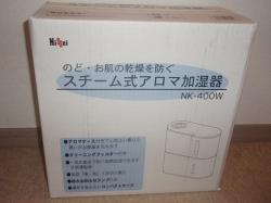 PC210407_convert_20081221203600.jpg