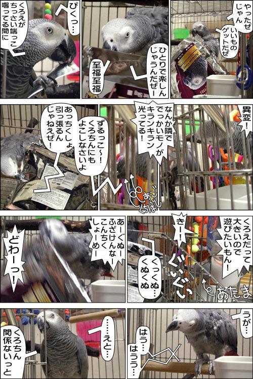 ノンフィクション劇場-No.37