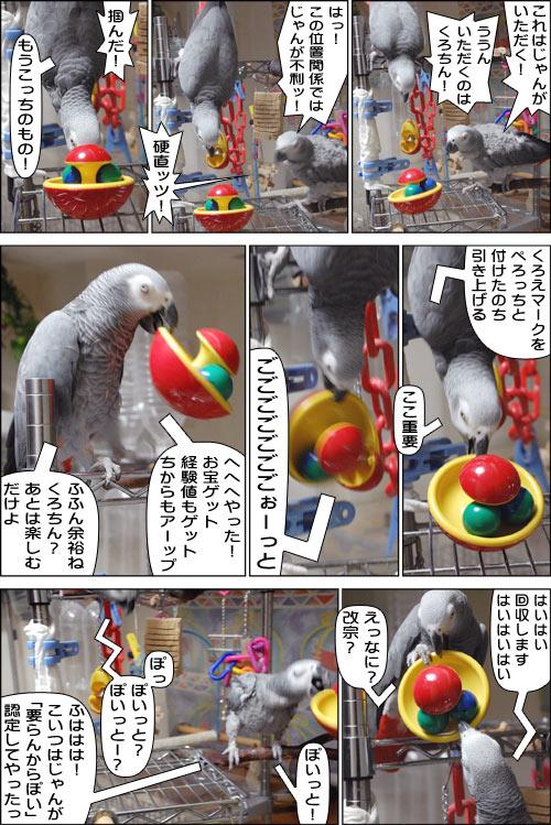 ノンフィクション劇場-No.39