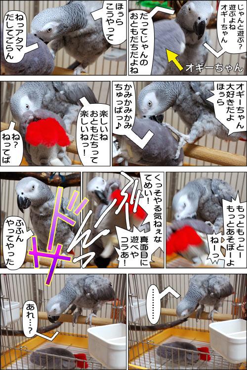 ノンフィクション劇場-No.40
