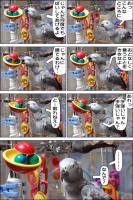 ノンフィクション劇場-No.44-d