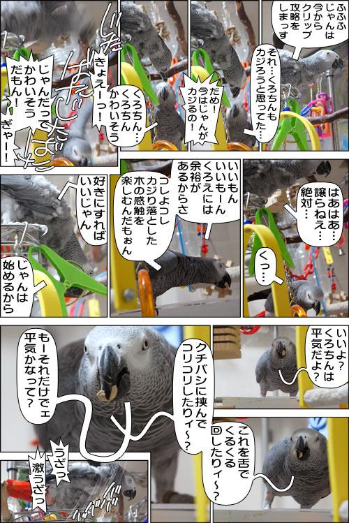 ノンフィクション劇場-No.47