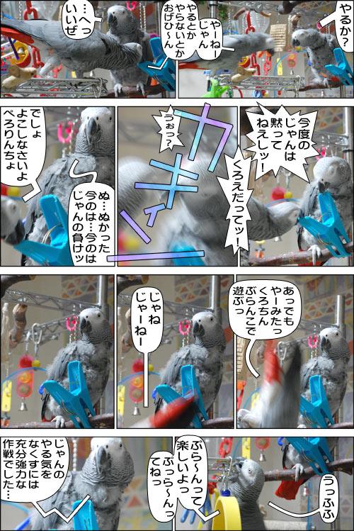 ノンフィクション劇場-No.50
