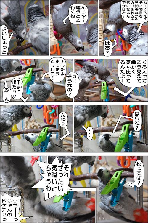 ノンフィクション劇場-No.57