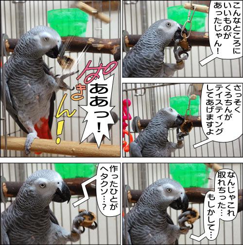 ノンフィクション劇場-No.58-a
