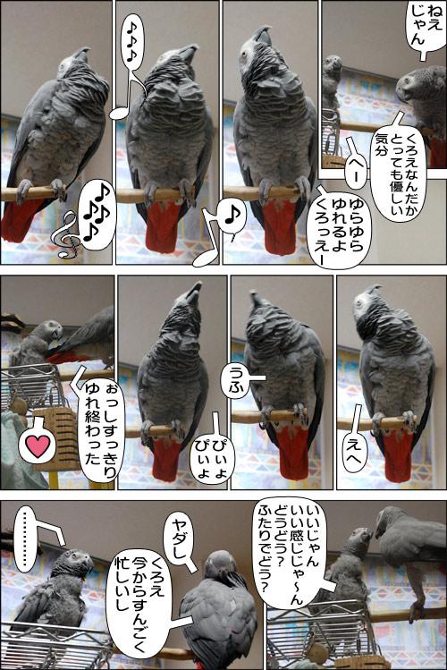 ノンフィクション劇場-No.71