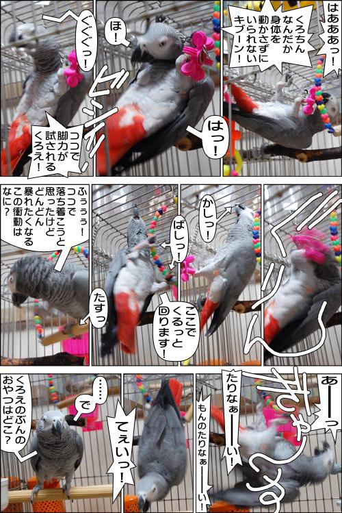 ノンフィクション劇場-No.72