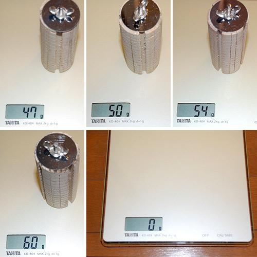 かじり木コーン重量測定