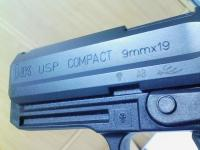 USP compact system7 up