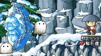 氷雪の亡霊(?)