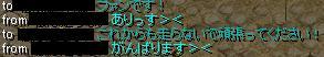 hashi.jpg