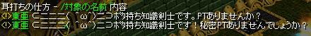 sakebi.jpg