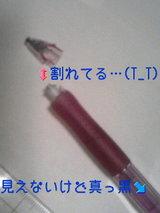 74c24f6a.JPG