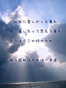 20060609225302