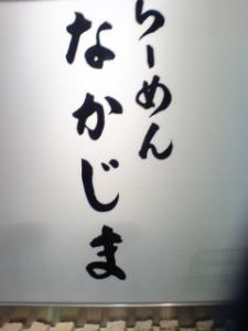 20060627214603