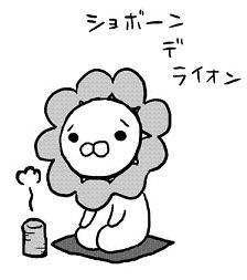 20060808053703