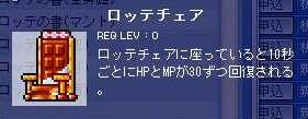 2009y02m28d_002515015.jpg