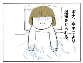 05_31_0.jpg