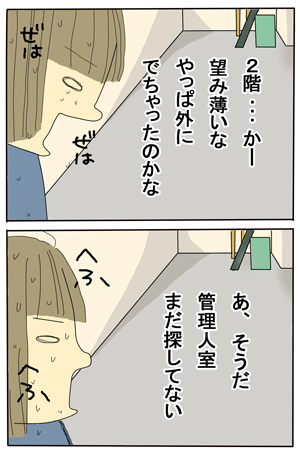 0703_04.jpg