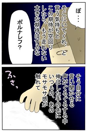 0703_05.jpg