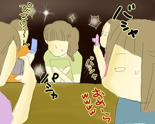 2007_07_30_2.jpg