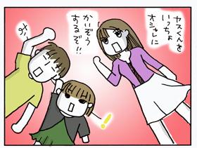 2009_05_06_1.jpg