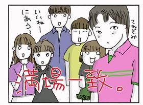 2009_05_06_5.jpg