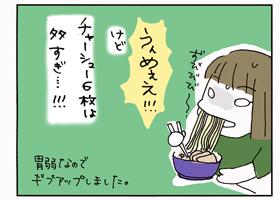 2009_05_06_6.jpg
