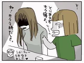 2009_05_06_8.jpg