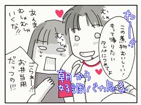 2009_05_07_1.jpg