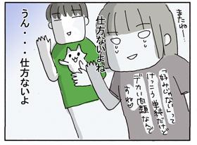 2009_05_07_10.jpg
