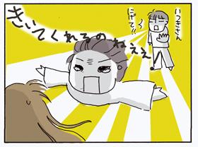 2009_05_07_12.jpg