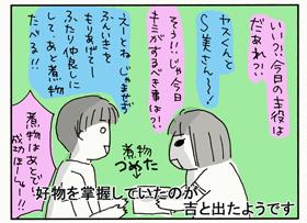 2009_05_07_2.jpg