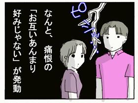 2009_05_07_4.jpg