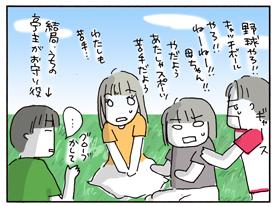 2009_05_07_5.jpg