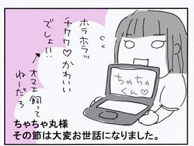 2009_05_07_7.jpg
