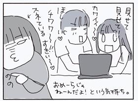 2009_05_07_8.jpg