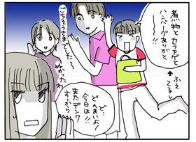 2009_05_07_9.jpg