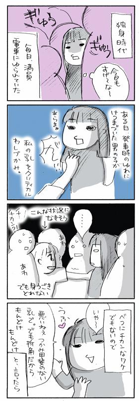 2009_05_08_1.jpg