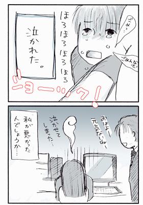 2009_05_08_2.jpg