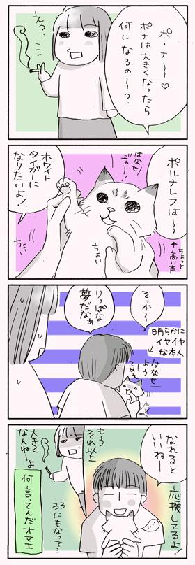 2009_05_14.jpg