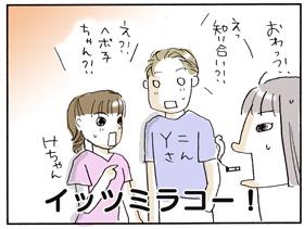 2009_05_20_1.jpg