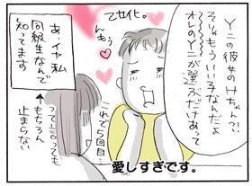 2009_05_20_10.jpg