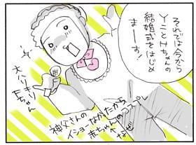 2009_05_20_11.jpg