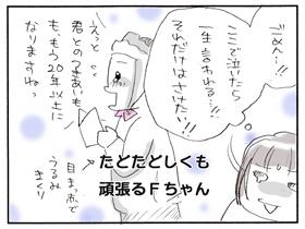 2009_05_20_13.jpg