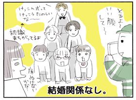 2009_05_20_14.jpg