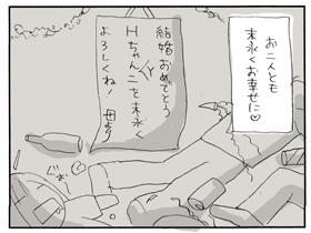 2009_05_20_16.jpg